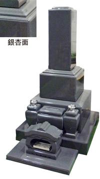 和型墓石4